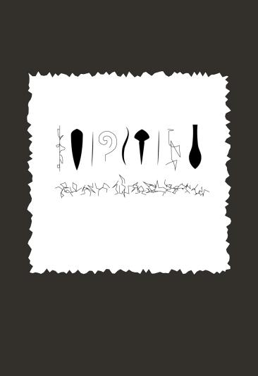 Lines_04-04