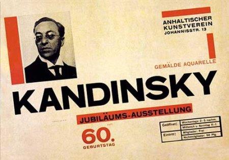 Kandinsky Birthday poster